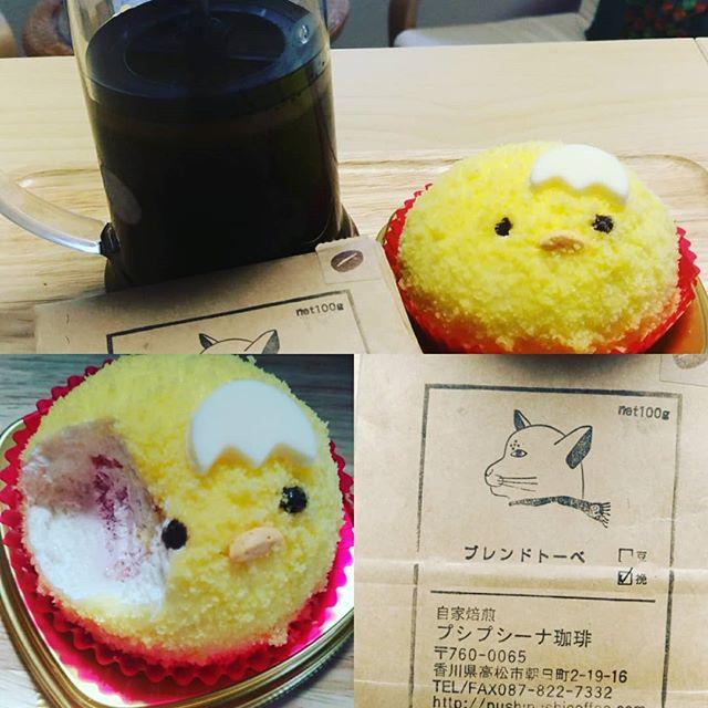 「ことりのムースケーキ」