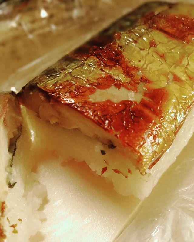 若廣さんの焼き鯖寿司