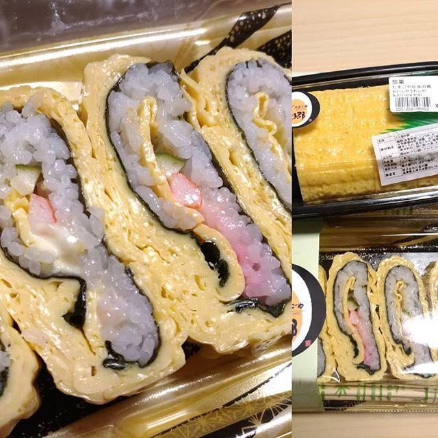 たまごや比良の郷さんの玉子の巻き寿司とだし巻き玉子